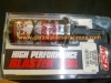 Coil MSD Blaster